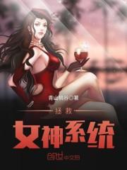 女的暗恋男的小说