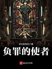 《从荒原而来的使者》主角麻木安静精彩阅读最新章节