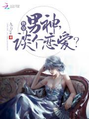 灵芝童小说
