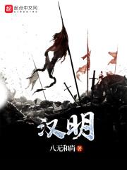 s女虐m男小说