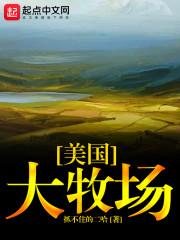 十大最经典玄幻小说