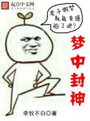 热血蓝球小说