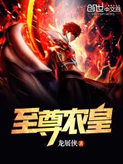 《至尊农皇》主角杨欢吴彪完结版精彩阅读