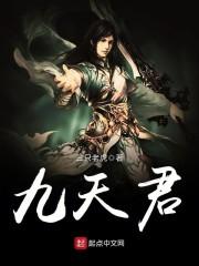 台湾的轻小说