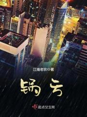 韩国的短篇小说