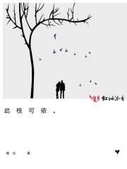 【此枝可依最新章节精彩试读完结版】主角蒋霖