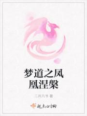 女仙人小说