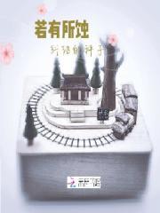 王玉林小说