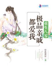 九州神将小说