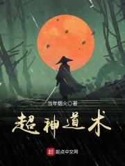 腐女小说 小说