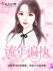 中国未来小说