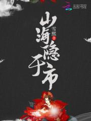 唐英雄小说