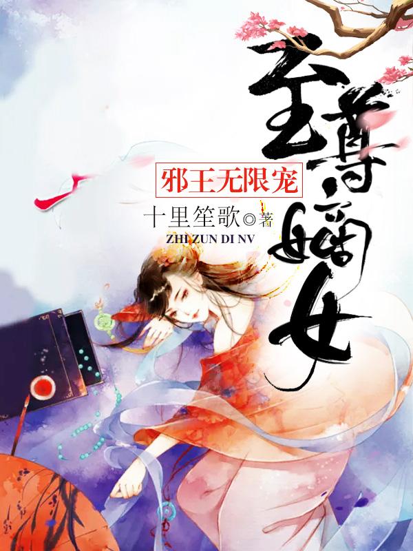 七夜香小说