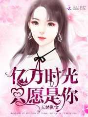 康温馨小说