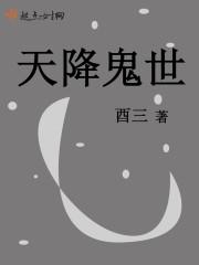 书旗免费 小说