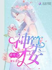 马红俊小说