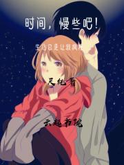 眷恋你的温柔小说