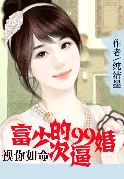 好看的王宏小说