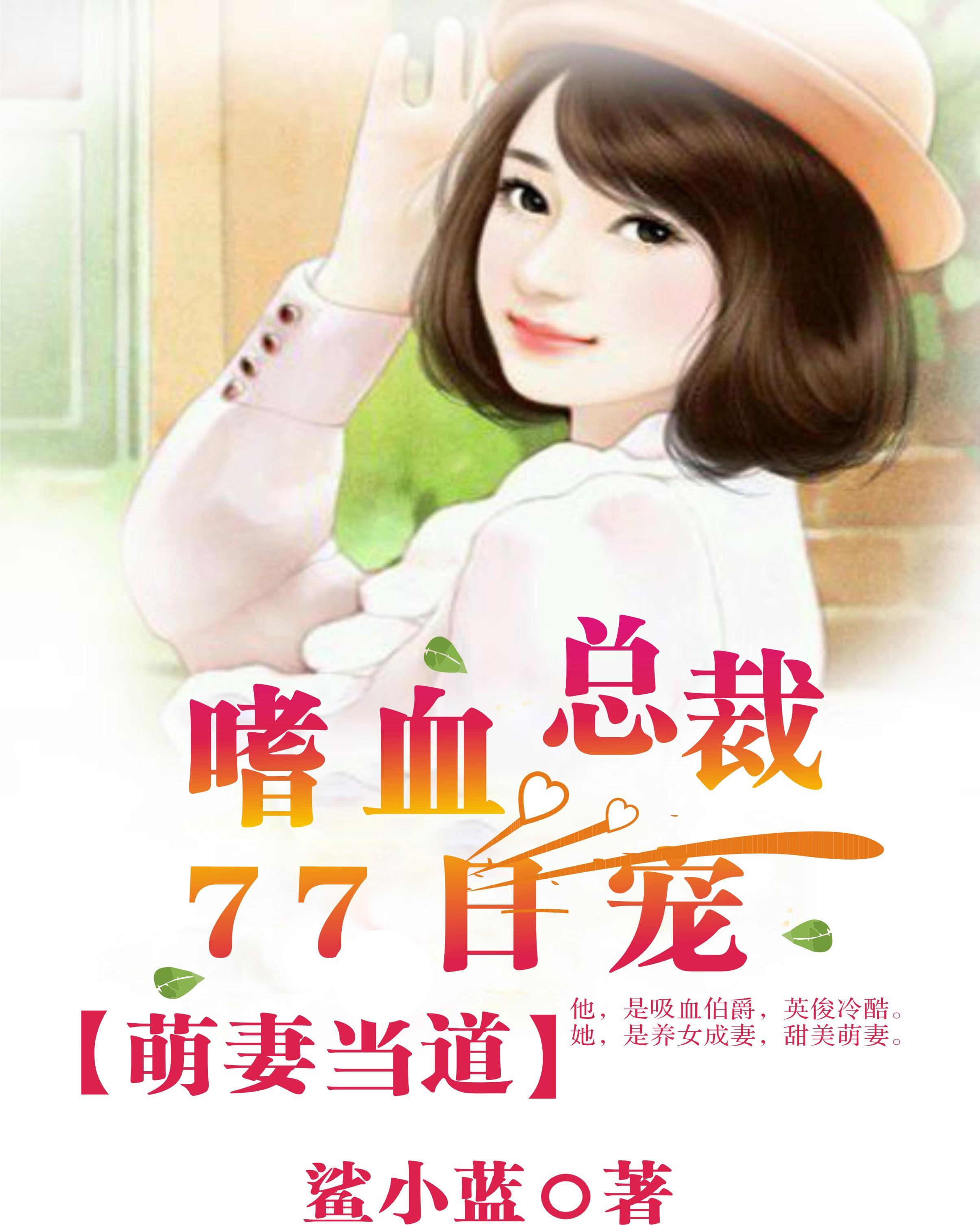 seqing小说