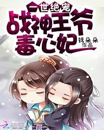 耽美小虐小说