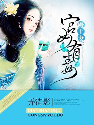 好看的香港口味的小说