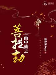 肖克申的救赎小说