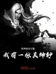 画江湖不良人 小说