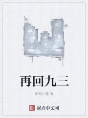 湘西王小说