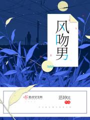 幽阑露小说