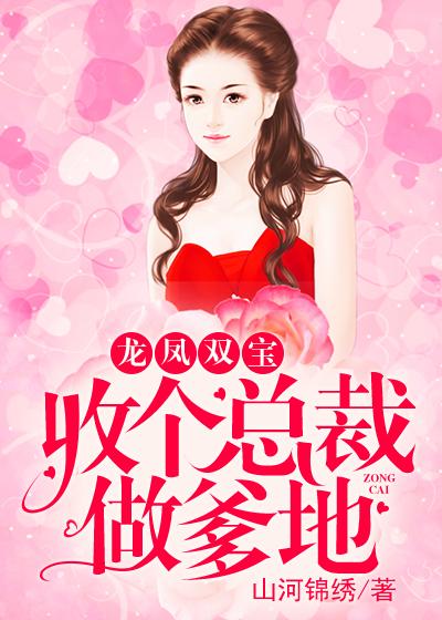 秦锋宋秀萍的小说