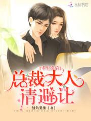 《她如暖风拂过心》(主角顾森彦江)免费试读精彩章节在线试读