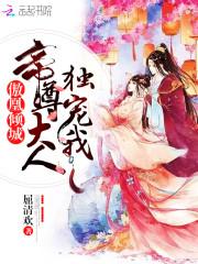张芸京小说