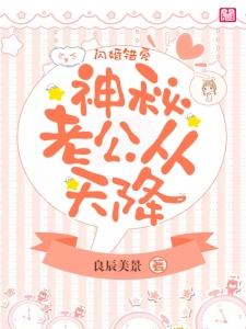 【闪婚错爱:神秘老公从天降完本小说】主角简兮张妈