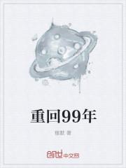 苏桐 小说