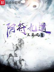 凤天凰小说