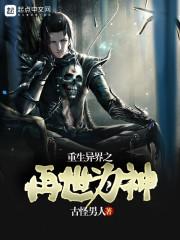 林霜霜小说