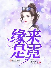 林思妤小说