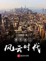 《重生香江风云时代》(主角陆李小龙)无弹窗免费阅读在线阅读