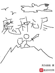 追凶者小说