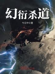 国外文学小说