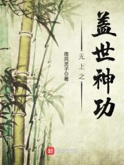 丁思甜 小说