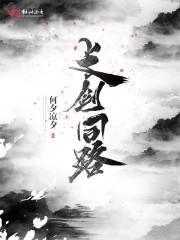 十玄幻重生小说