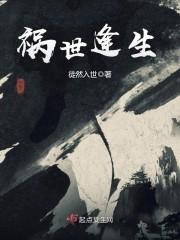妖穿越小说