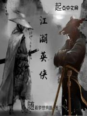 【江湖英侠免费阅读免费试读】主角玄奇秦孝公