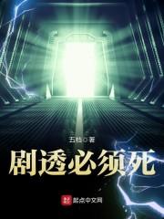 好看的刘砚小说