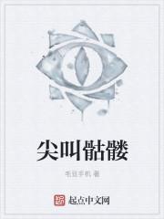 1月晋江小说