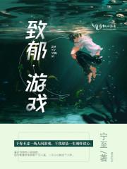 帅帅虾小说