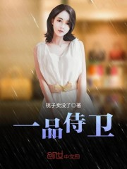 好看的战国韩国的小说