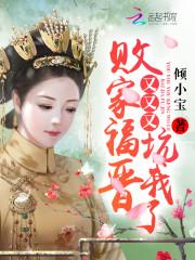 女主姓东方小说