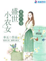 日本 伦理小说